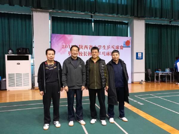 """我校在陕西省第二十二届""""校长杯""""乒乓球比赛中喜获佳..."""